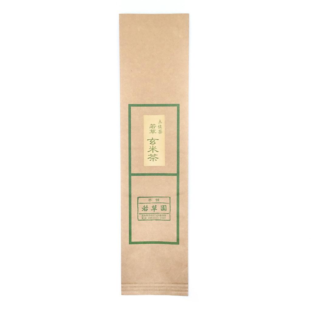 土佐茶の玄米茶「若草玄米茶」
