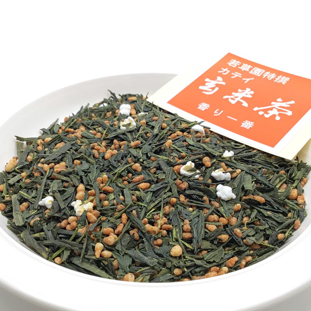 土佐茶使用カテイ玄米茶