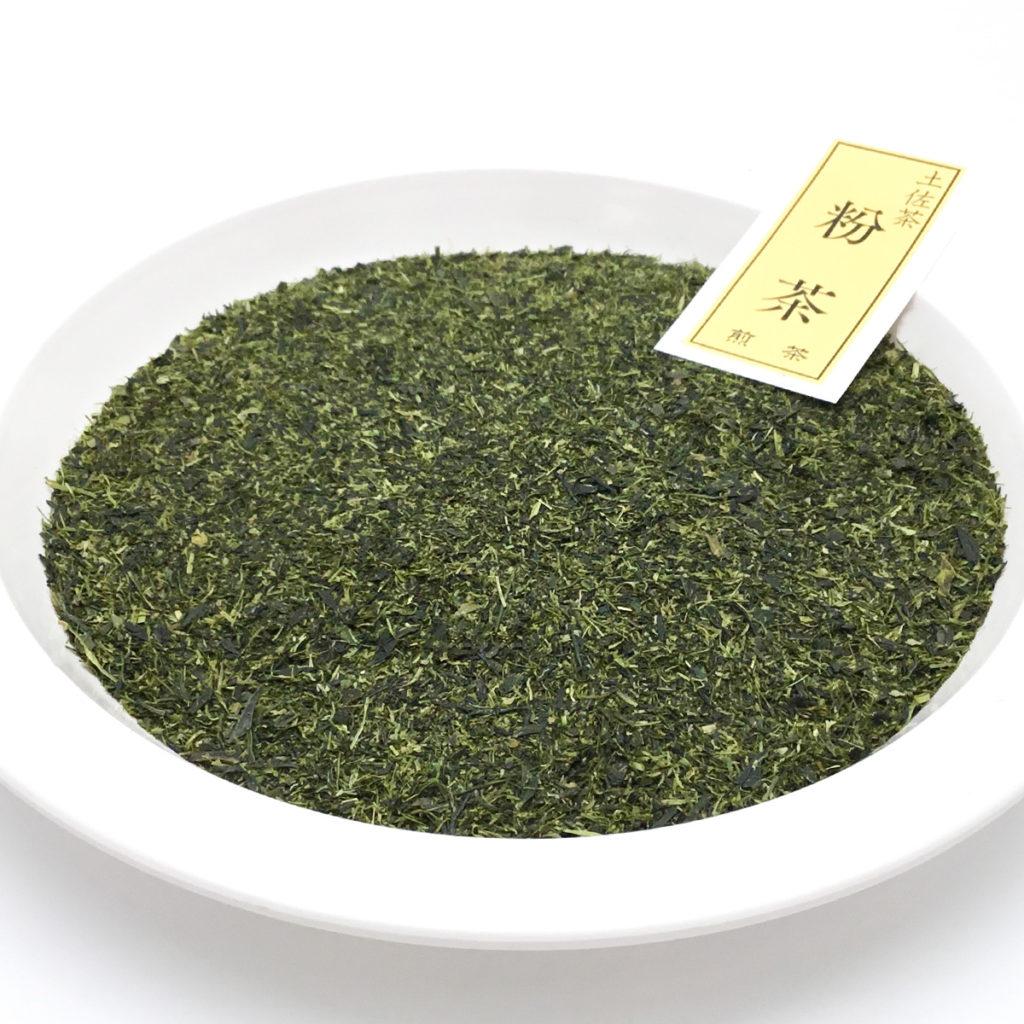 高知県産粉茶