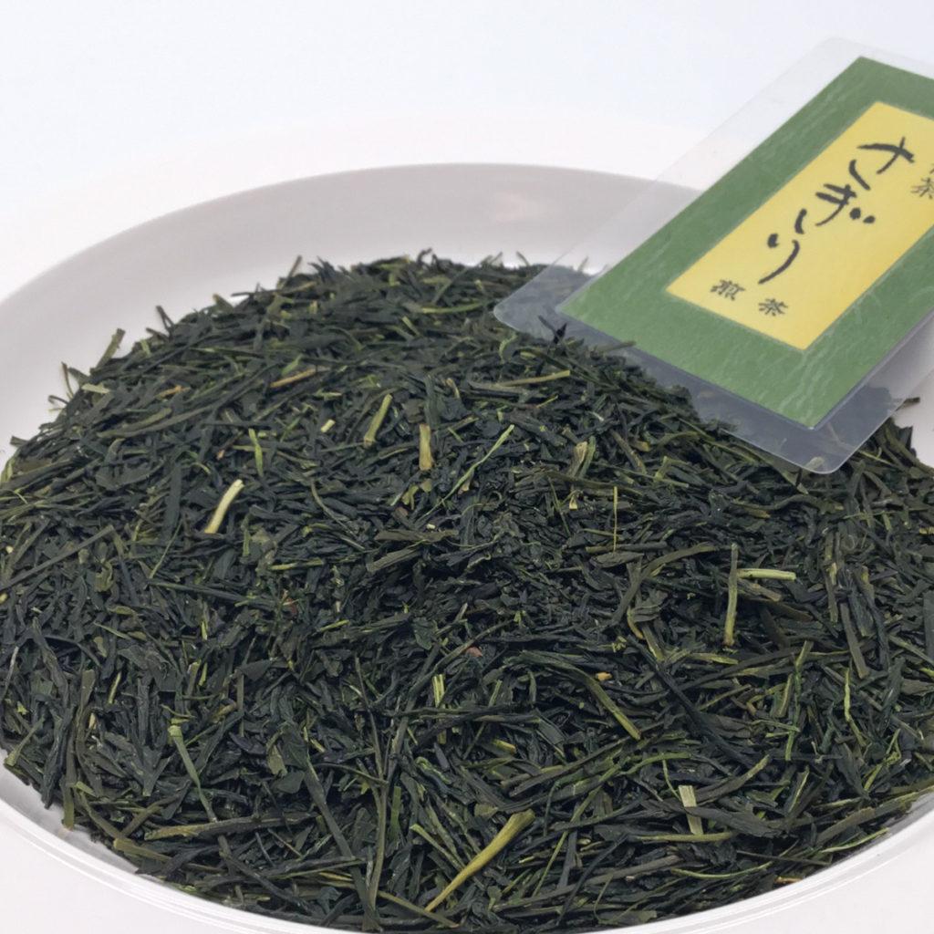 土佐茶の煎茶「さぎり」